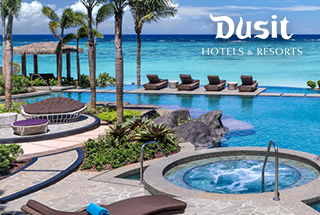 Dusit Hotels & Resorts logo with a hotel pool and beach view as the background